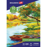 """Brauberg 125221 Бумага для акварели БОЛЬШАЯ А3, 10л, 200 г/м2, бумага ГОЗНАК """"Скорлупа"""", BRAUBERG ART """"CLASSIC"""", 125221"""