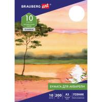 "Brauberg 125222 Бумага для акварели БОЛЬШАЯ А3, 10л, 200 г/м2, бумага ГОЗНАК ""Холст"", BRAUBERG ART ""CLASSIC"", 125222"