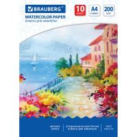 "Brauberg 125225 Бумага для акварели А4, 10 л., 200 г/м2, BRAUBERG, ""Южное побережье"", 125225"