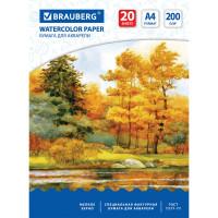 "Brauberg 125226 Бумага для акварели А4, 20 л., 200 г/м2, BRAUBERG, ""Осенний лес"", 125226"