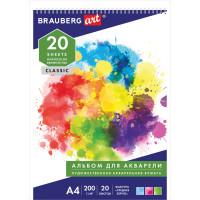 Brauberg 126308 Альбом для акварели А4 (210х297 мм), 20 л., среднее зерно, гребень, подложка, 200 г/м2, BRAUBERG, 126308