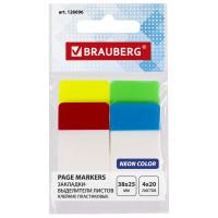 Brauberg 126696 Закладки-выделители листов клейкие BRAUBERG пластиковые, 38х25 мм, 4 цвета х 20 листов, 126696