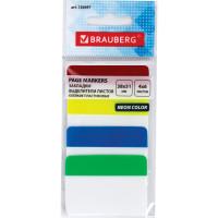 Brauberg 126697 Закладки-выделители листов клейкие BRAUBERG пластиковые, 38х51 мм, 4 цвета х 6 листов, 126697