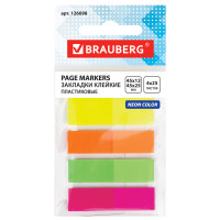 Brauberg 126698 Закладки клейкие BRAUBERG НЕОНОВЫЕ, пластиковые, 3 цвета х 45х12 мм + 1 цвет х 45х26 мм, по 25 листов, 126698