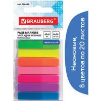 Brauberg 126699 Закладки клейкие BRAUBERG НЕОНОВЫЕ, пластиковые, 45х8 мм, 8 цветов х 20 листов, в пластиковой книжке, 126699