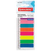 Brauberg 126700 Закладки клейкие BRAUBERG НЕОНОВЫЕ пластиковые, 45х12 мм, 8 цветов х 25 листов, на пластиковой линейке 12 см, 126700