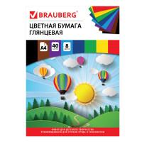 Brauberg 128004 Цветная бумага А4 мелованная (глянцевая), 40 листов 8 цветов, на скобе, BRAUBERG, 200х280 мм, 128004