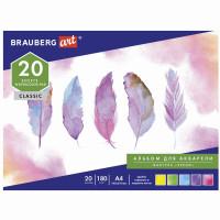 Brauberg 128965 Альбом для акварели А4 (195х270мм), ЗЕРНО, белая, 20л, 180г/м, склейка, BRAUBERG ART CLASSIC, 128965