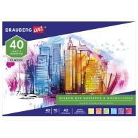 Brauberg 128966 Альбом для маркеров/фломастеров, НЕПРОПИТЫВАЕМЫЙ, БОЛЬШОЙ, А3, 70г/м, 40л, BRAUBERG ART CLASSIC, 128966