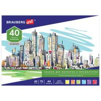 Brauberg 128967 Альбом для маркеров/фломастеров, НЕПРОПИТЫВАЕМЫЙ, А4 (210х297), 70г/м, 40л, BRAUBERG ART CLASSIC, 128967