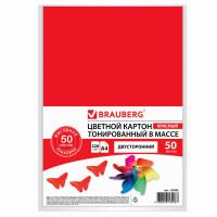 Brauberg 128982 Картон цветной А4 ТОНИРОВАННЫЙ В МАССЕ, 50 листов, КРАСНЫЙ, в пленке, 220 г/м2, BRAUBERG, 210х297 мм, 128982