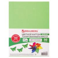 Brauberg 128984 Картон цветной А4 ТОНИРОВАННЫЙ В МАССЕ, 50 листов, ЗЕЛЕНЫЙ, в пленке, 220 г/м2, BRAUBERG, 210х297 мм, 128984