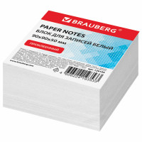Brauberg 129195 Блок для записей BRAUBERG проклеенный, куб 9х9х5 см, белый, белизна 95-98%, 129195