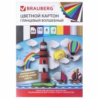 """Brauberg 129915 Картон цветной А4 МЕЛОВАННЫЙ (глянцевый), ВОЛШЕБНЫЙ, 10 листов 10 цветов, в папке, BRAUBERG, 200х290 мм, """"Маяк"""", 129915"""