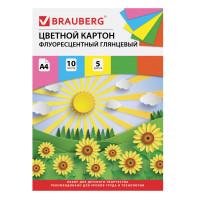 """Brauberg 129918 Картон цветной А4 МЕЛОВАННЫЙ (глянцевый), ФЛУОРЕСЦЕНТНЫЙ, 10 листов 5 цветов, в папке, BRAUBERG, 200х290 мм, """"Лето"""", 129918"""