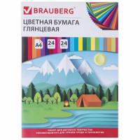 """Brauberg 129929 Цветная бумага А4 мелованная (глянцевая), 24 листа 24 цвета, на скобе, BRAUBERG, 200х280 мм, """"Путешествие"""", 129929"""