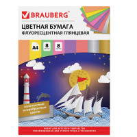 """Brauberg 129930 Цветная бумага А4 ФЛУОРЕСЦЕНТНАЯ МЕЛОВАННАЯ ВОЛШЕБНАЯ, 8 листов 8 цветов, на скобе, BRAUBERG, 200х280 мм, """"Корабль"""", 129930"""