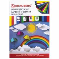 """Brauberg 129931 Набор цветного картона и бумаги А4 мелованные (глянцевые), 8+8 цветов, в папке, BRAUBERG, 200х290 мм, """"Радуга"""", 129931"""