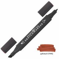 Brauberg 151812 Маркер для скетчинга двусторонний 1 мм - 6 мм BRAUBERG ART CLASSIC, ДУБОВЫЙ (Y946), 151812