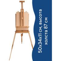 Brauberg 190654 Этюдник BRAUBERG ART CLASSIC, бук, 50х34х11см, высота холста 87см, ножки дерев 90см, ремень, 190654