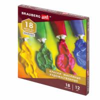 Brauberg 191456 Краски масляные художественные BRAUBERG ART PREMIERE, 18 цв по 12 мл, проф. серия, в тубах, 191456