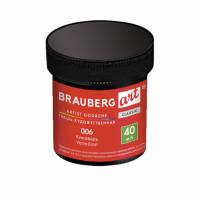 Brauberg 191569 Гуашь художественная 1 шт., BRAUBERG ART CLASSIC, баночка 40 мл, КИНОВАРЬ, 191569
