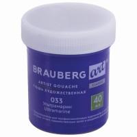 Brauberg 191570 Гуашь художественная 1 шт., BRAUBERG ART CLASSIC, баночка 40 мл, УЛЬТРАМАРИН, 191570