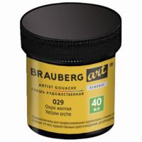Brauberg 191574 Гуашь художественная 1 шт., BRAUBERG ART CLASSIC, баночка 40 мл, ОХРА ЖЕЛТАЯ, 191574