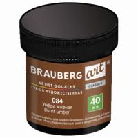 Brauberg 191577 Гуашь художественная 1 шт., BRAUBERG ART CLASSIC, баночка 40 мл, УМБРА ЖЖЕНАЯ, 191577