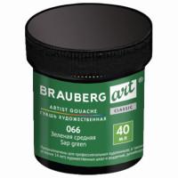 Brauberg 191579 Гуашь художественная 1 шт., BRAUBERG ART CLASSIC, баночка 40 мл, ЗЕЛЕНАЯ СРЕДНЯЯ, 191579