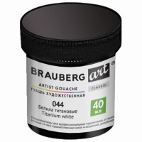 Brauberg 191580 Гуашь художественная 1 шт., BRAUBERG ART CLASSIC, баночка 40 мл, БЕЛИЛА ТИТАНОВЫЕ, 191580