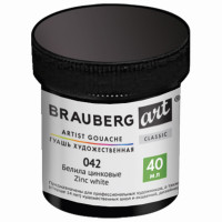 Brauberg 191581 Гуашь художественная 1 шт., BRAUBERG ART CLASSIC, баночка 40 мл, БЕЛИЛА ЦИНКОВЫЕ, 191581