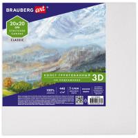 Brauberg 191661 Холст 3D на подрамнике BRAUBERG ART CLASSIC 20х20см, 440г/м, грунт, 100% хлопок мелкое зерно, 191661