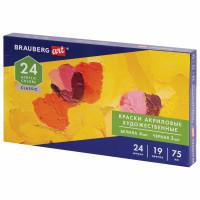 Brauberg 191723 Краски акриловые художественные BRAUBERG ART CLASSIC, НАБОР 24 шт, 19 цветов, в тубах 75 мл, 191723