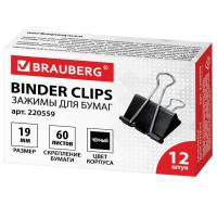 Brauberg 220559 Зажимы для бумаг BRAUBERG, КОМПЛЕКТ 12 шт., 19 мм, на 60 листов, черные, картонная коробка, 220559