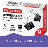 Brauberg 220561 Зажимы для бумаг большие BRAUBERG, КОМПЛЕКТ 12 шт., 51 мм, на 230 листов, черные, картонная коробка, 220561