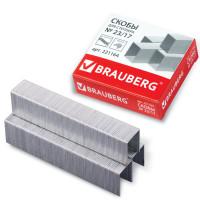 Brauberg 221164 Скобы для степлера №23/17, 1000 штук, BRAUBERG, от 50 до 120 листов, 221164