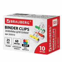 Brauberg 223512 Зажимы-бульдоги для бумаг BRAUBERG, КОМПЛЕКТ 10 шт., 25 мм, на 60 листов, картонная коробка, 223512