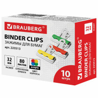 Brauberg 223513 Зажимы-бульдоги для бумаг BRAUBERG, КОМПЛЕКТ 10 шт., 32 мм, на 80 листов, картонная коробка, 223513