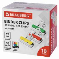 Brauberg 223514 Зажимы-бульдоги для бумаг большие BRAUBERG, КОМПЛЕКТ 10 шт., 57 мм, на 90 листов, картонная коробка, 223514