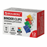 Brauberg 224470 Зажимы для бумаг BRAUBERG, КОМПЛЕКТ 12 шт., 19 мм, на 60 листов, цветные, картонная коробка, 224470