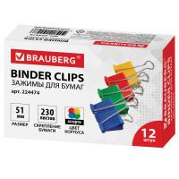 Brauberg 224474 Зажимы для бумаг BRAUBERG, КОМПЛЕКТ 12 шт., 51 мм, на 230 листов, цветные, картонная коробка, 224474