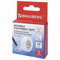 Brauberg 227256 Клейкая лента невидимая, матовая, 12 мм х 33 м, BRAUBERG, 227256