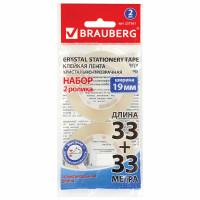 Brauberg 227261 Клейкие ленты 19 мм х 33 м КРИСТАЛЬНЫЕ, BRAUBERG, КОМПЛЕКТ 2 шт., европодвес, 227261