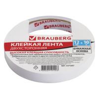 Brauberg 227267 Клейкая двухсторонняя лента 12 мм х 10 м, БУМАЖНАЯ ОСНОВА, BRAUBERG, 227267
