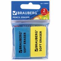 """Brauberg 228062 Набор ластиков BRAUBERG """"Soft"""" 2 шт., 52х25х9 мм, цвет ассорти, прямоугольные, скошенные края, 228062"""