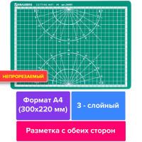 Brauberg 236905 Коврик (мат) для резки BRAUBERG, 3-слойный, А4 (300х220 мм), двусторонний, толщина 3 мм, зеленый, 236905