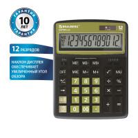 Brauberg 250471 Калькулятор настольный BRAUBERG EXTRA-12-BKOL (206x155 мм), 12 разрядов, двойное питание, ЧЕРНО-ОЛИВКОВЫЙ, 250471