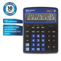 Brauberg 250472 Калькулятор настольный BRAUBERG EXTRA-12-BKBU (206x155 мм), 12 разрядов, двойное питание, ЧЕРНО-СИНИЙ, 250472