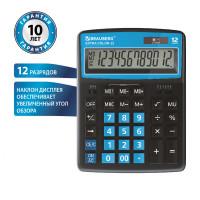 Brauberg 250476 Калькулятор настольный BRAUBERG EXTRA COLOR-12-BKBU (206x155 мм), 12 разрядов, двойное питание, ЧЕРНО-ГОЛУБОЙ, 250476